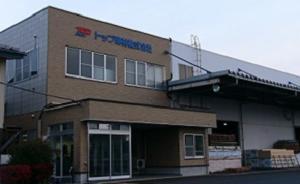 トップ建材 株式会社(山形市):画像