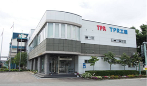 TPR工業 株式会社(寒河江市):画像