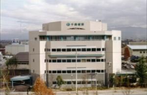 株式会社 千歳建設(山形市) :画像