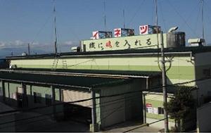 株式会社 伊藤熱処理(山形市):画像