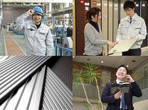 アイジー工業 株式会社(東根市):画像
