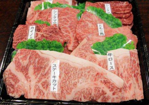 山形牛の盛り合わせ! 10,000円(税込):画像