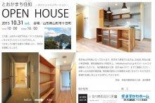 とおかまち住処ーマンションリノベーションー:画像