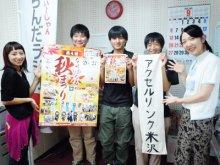 【9/14】 アクセルリンク米沢 のメンバーが来社!:画像