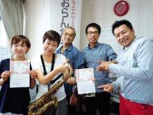 【9/22】サクソフォン奏者 名雪さんとベース奏者の佐藤さん..:画像
