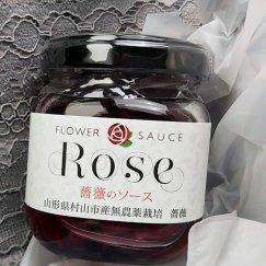 薔薇の花入りシロップ:画像