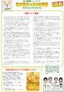 2010●1月号 「目標について雑感」●:画像