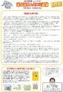 2009☆5月号 胸騒ぎの潮干狩り☆:画像