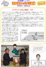 2009☆2月号 ライフロール(人生上の役割) その1☆:画像