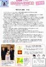 ハモコミ通信2007 2月号:画像