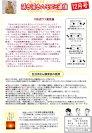 2006.12 ハモコミ通信:画像
