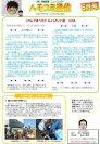 2011★5月号 「忘れ得ぬ人」・「正論」★:画像