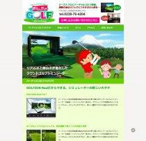 おらんだのゴルフスタジオ|サービスサイト:画像