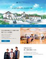 マイスカイ中山|オフィシャルサイト:画像
