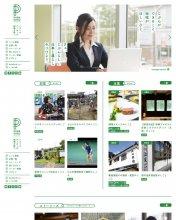 PARASUKU|オフィシャルサイト:画像