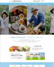 宮内硫黄合剤株式会社|オフィシャルサイト:画像
