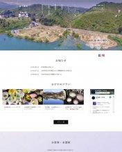 白川荘|オフィシャルサイト:画像