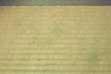 【畳の悩み】 畳の表面にカビが生えてきた!:画像