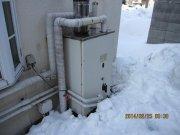雪には注意!:画像