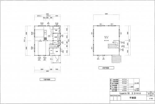 tsumiki 28坪(3.5×4-A)/1,600万円+税