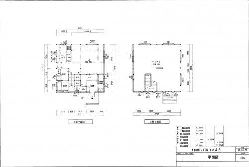 tsumiki 33坪(4×4-B)/1,700万円+税