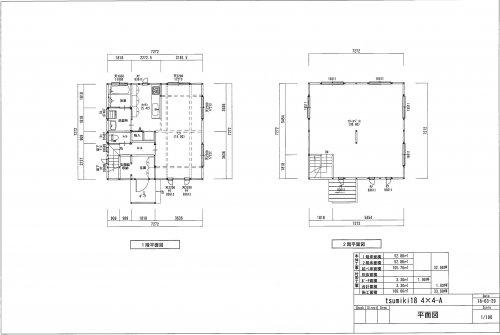 tsumiki 32坪(4×4-A)/1,675万円+税