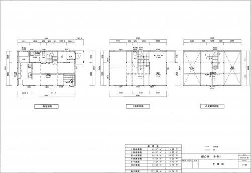 郷の家 30坪(301S)/2,000万円+税