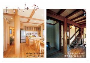 化粧丸太柱:画像