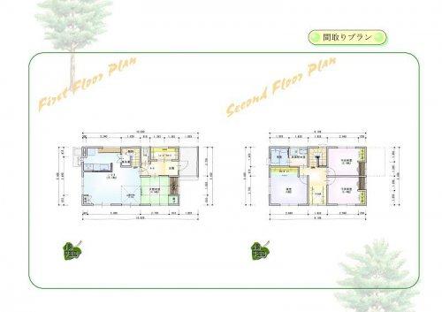 Limited30-パターン�  1,404万円+税:画像