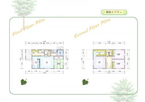 Limited30-パターン�  1,380万円+税:画像