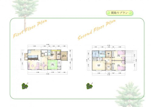 Limited30(準防火仕様) 1,632万円+税 :画像