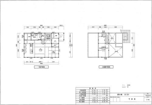 郷の家 17.5坪(201S)/1,565万円+税