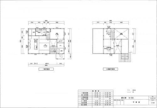 郷の家 23.5坪(202S)/1,590万円+税