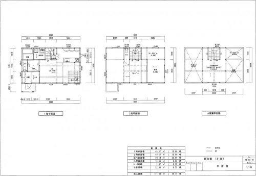郷の家 30坪(302S)/2,025万円+税