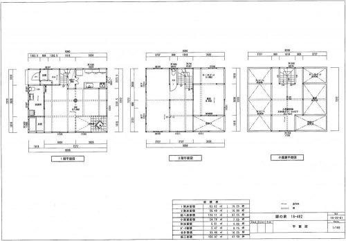 郷の家 47.50坪(402S)/2,265万円+税