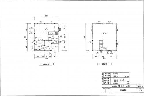 tsumiki 27坪(3.5×4-C)/1,550万円+税