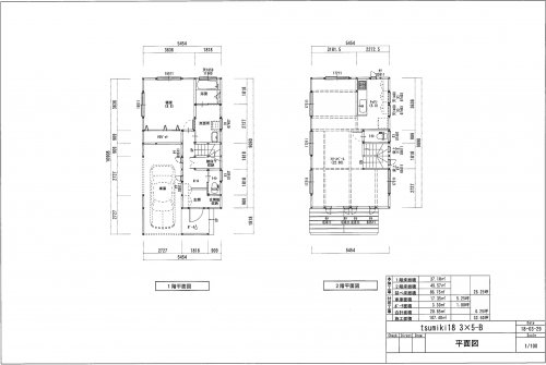 tsumiki 32.5坪(3×5-B)/1,750万円+税