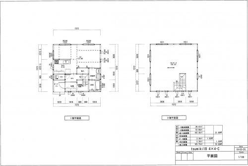 tsumiki 32坪(4×4-C)/1,685万円+税