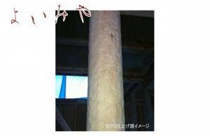 化粧柱〜なぐり仕上〜:画像