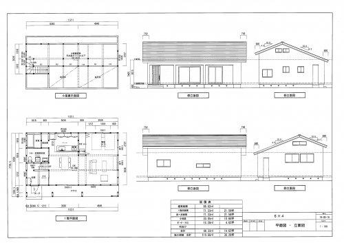木のひらや 21.58坪(6×4)/1,850万円+税