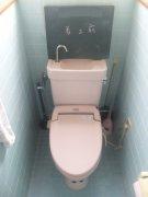 【リフォーム】 山形市 I様邸 トイレ改修:画像