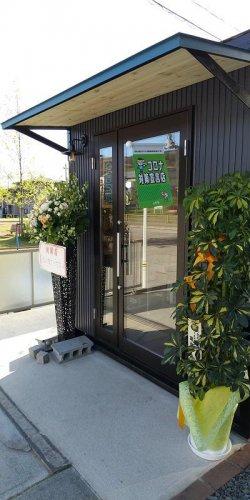 コンテナ改装店舗、オープンしました。:画像