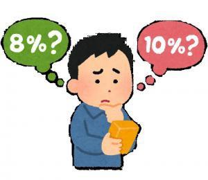 軽減税率って?!:画像
