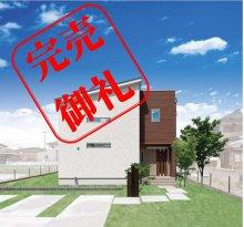 【n-mode】N+ モデルハウスの売却がきまりました:画像