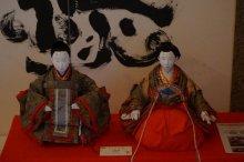 ひなまつり(上杉伯爵邸):画像