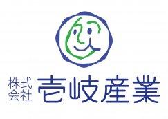 株式会社 壱岐産業/ブランドロゴ:画像