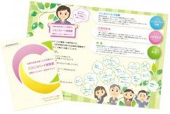 カウンセリングオフィス鈴木/サービス案内:画像