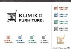 伊藤建具製作所/組子家具:画像