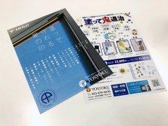 株式会社TOSyOKU|塗布フライヤー:画像