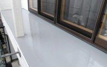 塗職 きっちり防水工事:画像